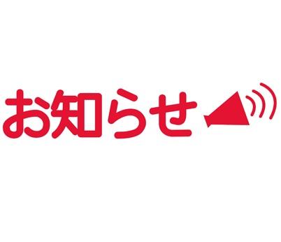 f:id:shinshikikoushi:20181201162523j:plain
