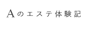 f:id:shinshikikoushi:20190422191428j:plain