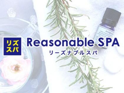 f:id:shinshikikoushi:20190706160250j:plain