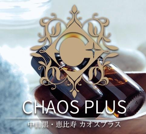 f:id:shinshikikoushi:20190714120620j:plain