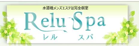 f:id:shinshikikoushi:20190714125055j:plain