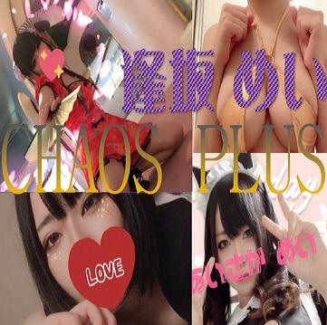f:id:shinshikikoushi:20190717103434j:plain