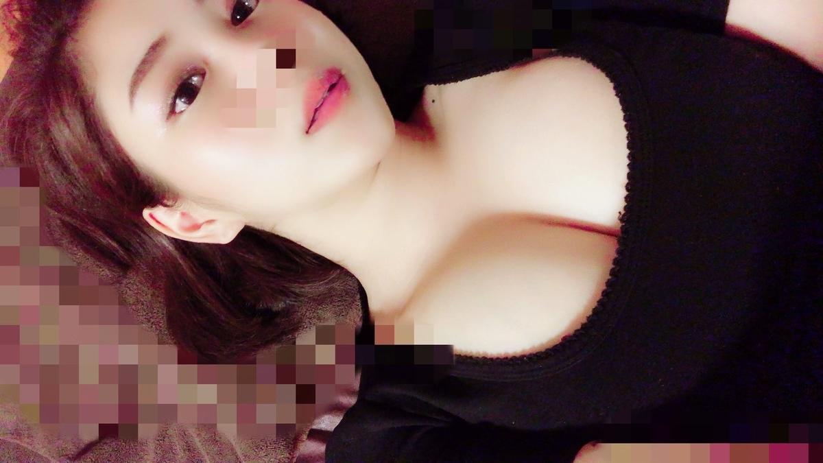 f:id:shinshikikoushi:20190811143943j:plain