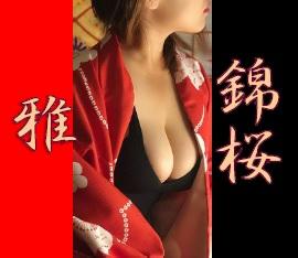 f:id:shinshikikoushi:20190811162911j:plain