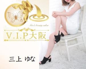 f:id:shinshikikoushi:20190818182855j:plain