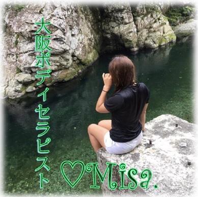 f:id:shinshikikoushi:20190901132354j:plain