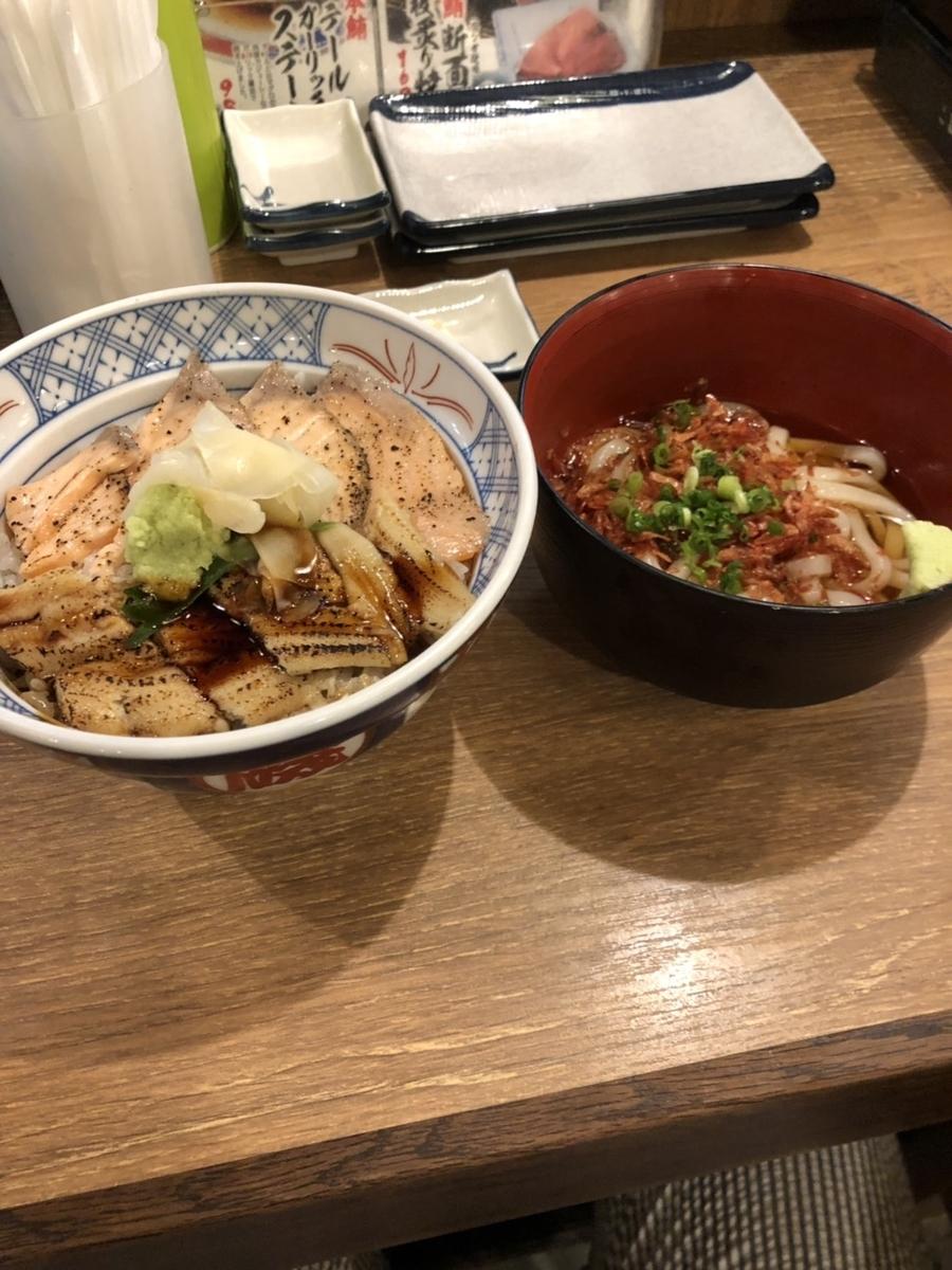 f:id:shinshikikoushi:20190907115300j:plain