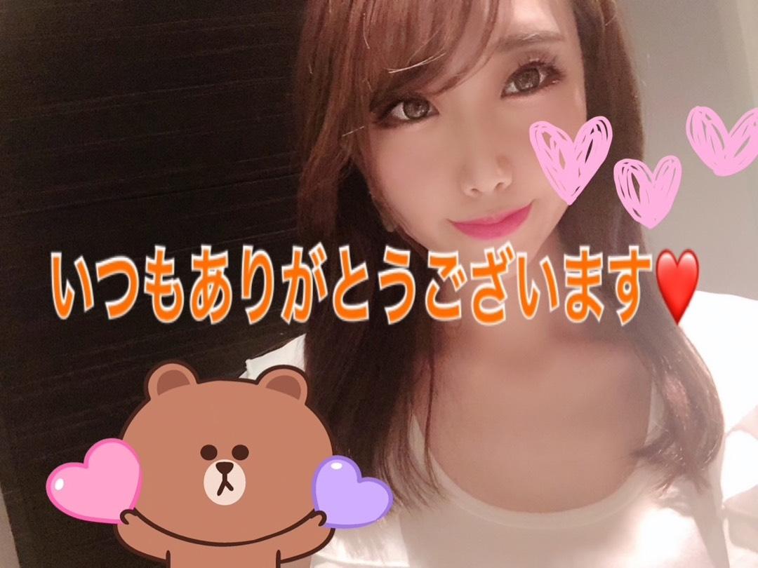 f:id:shinshikikoushi:20190928152027j:plain