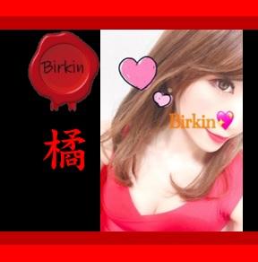 f:id:shinshikikoushi:20190929152838j:plain