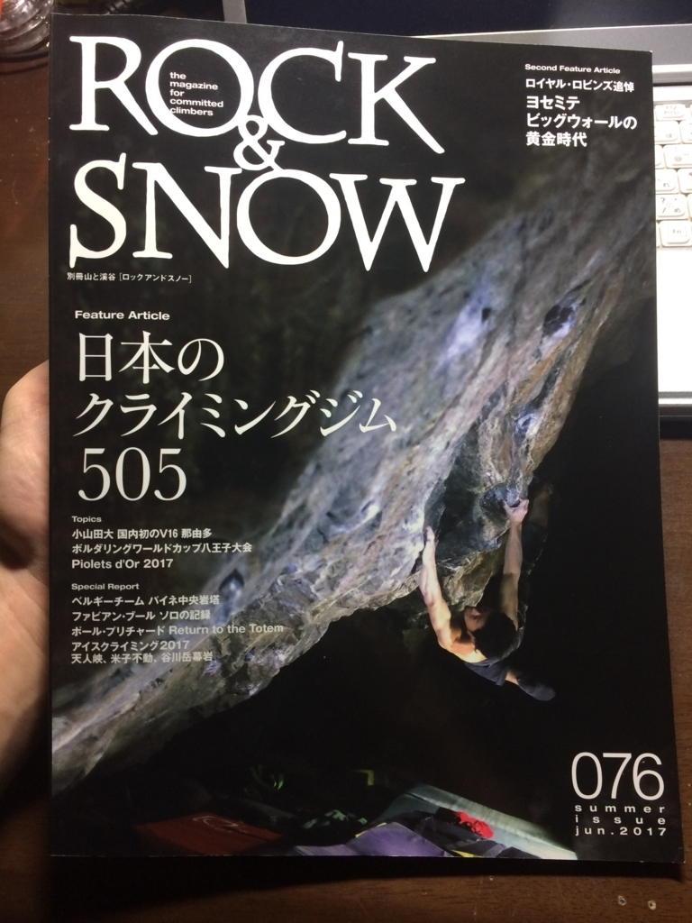 f:id:shinshin05:20170618181659j:plain