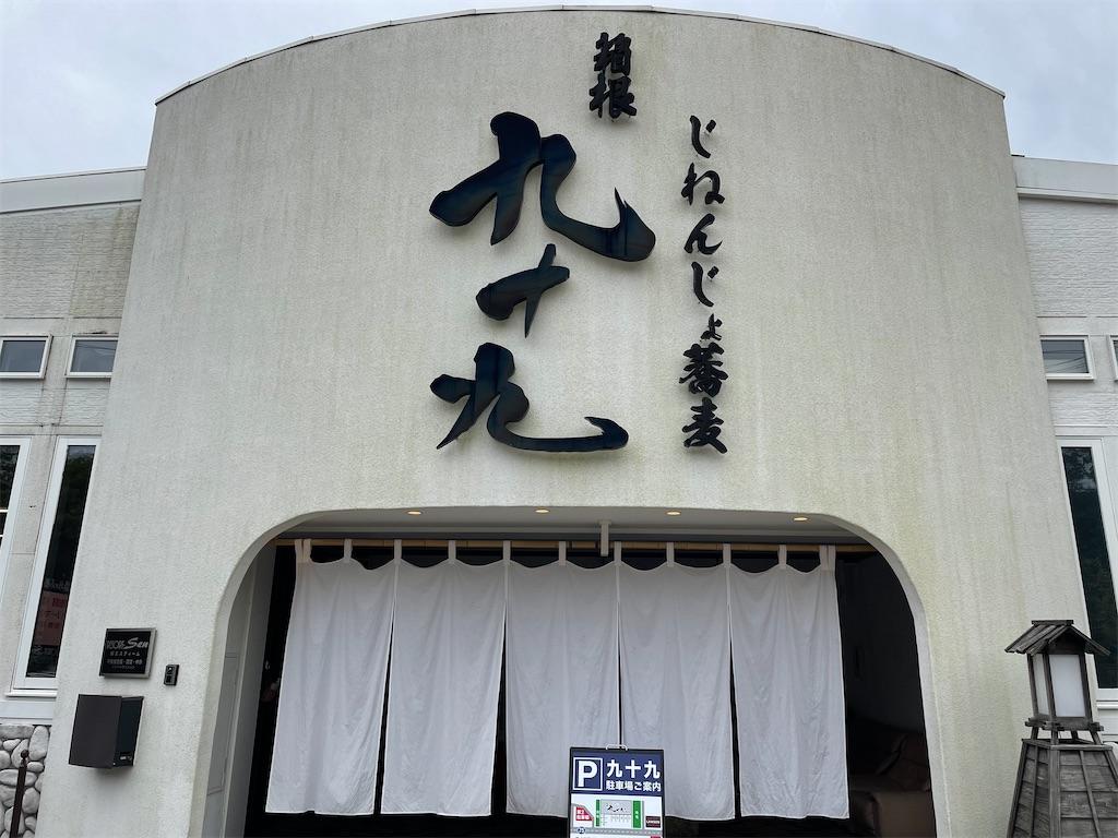 f:id:shinshin0613:20210530123040j:image
