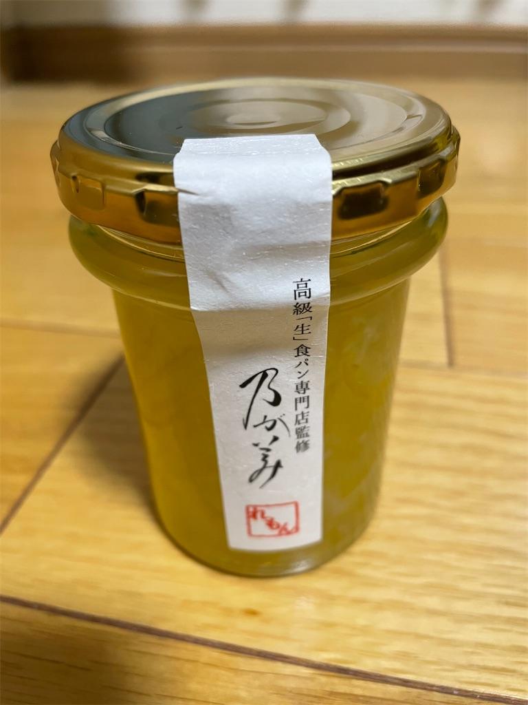 f:id:shinshin0613:20210610193059j:image