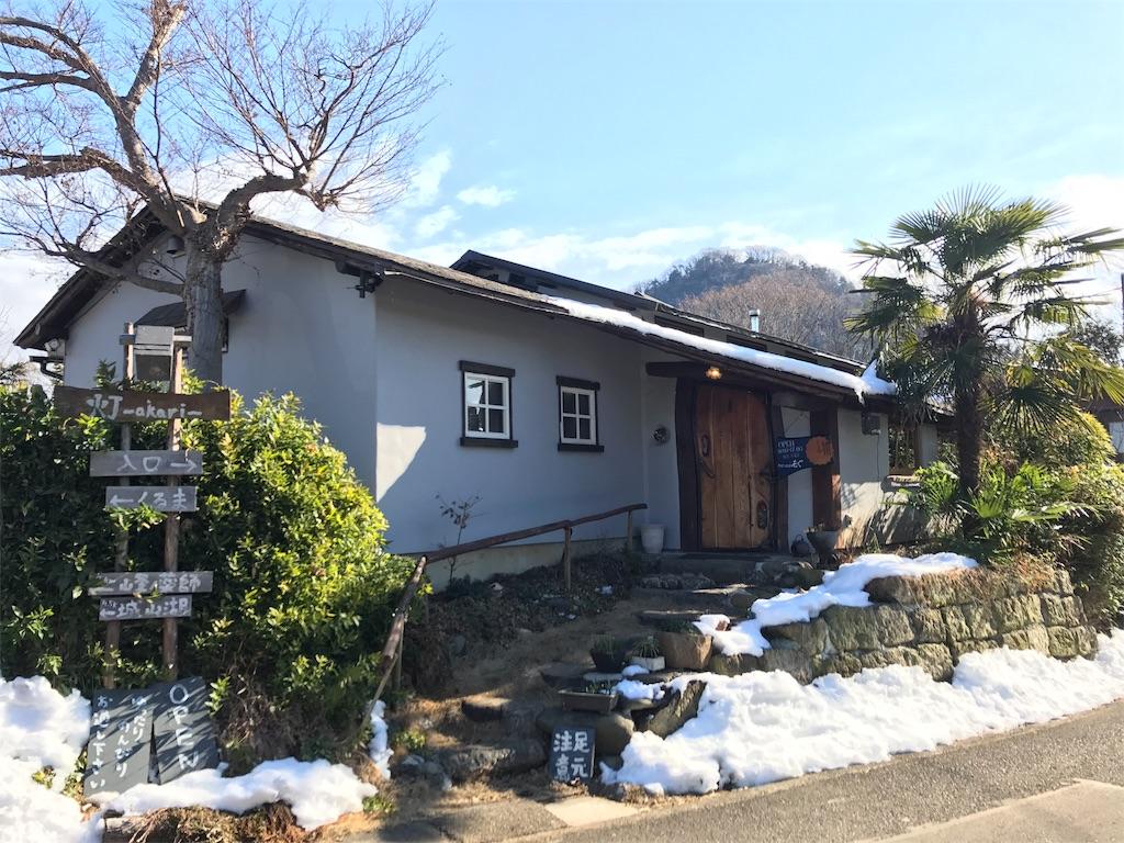 f:id:shinshin5511:20180130141409j:image