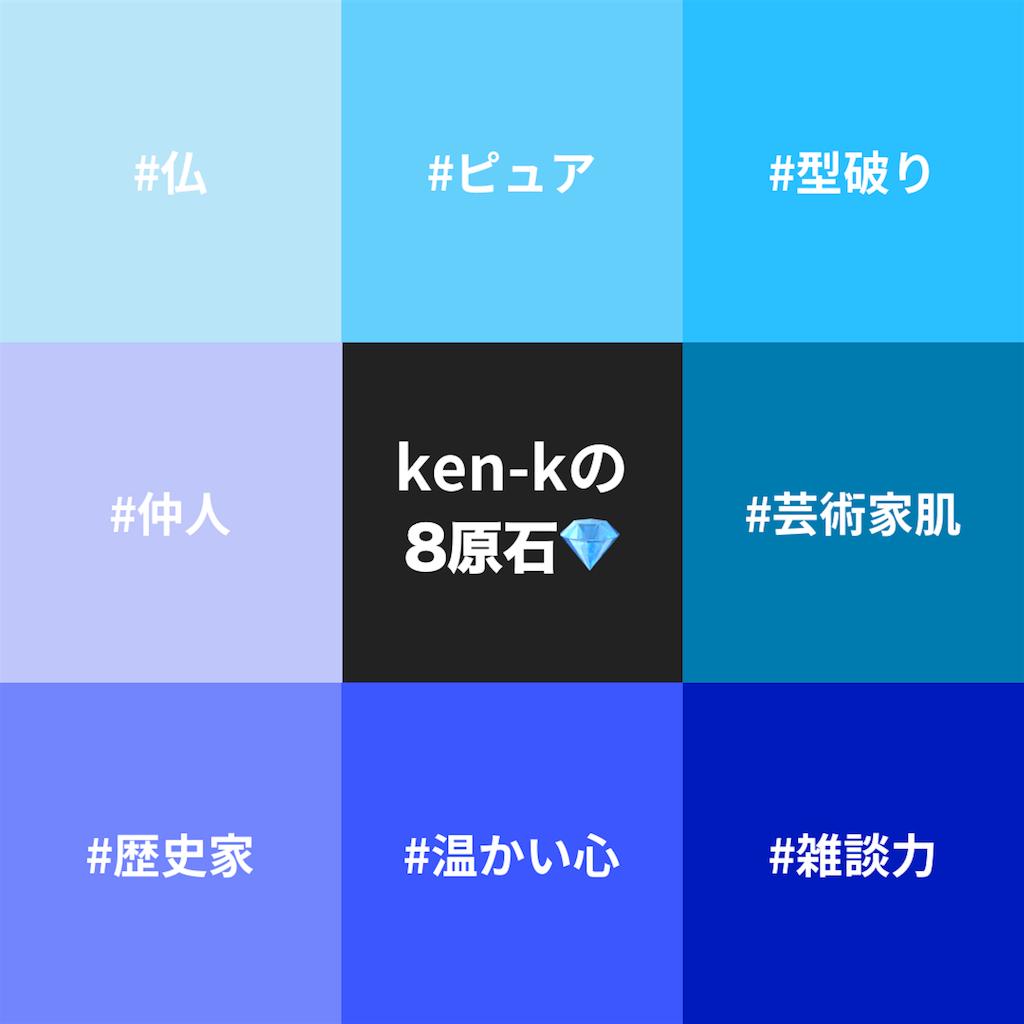 f:id:shinshin5511:20180803235026p:image