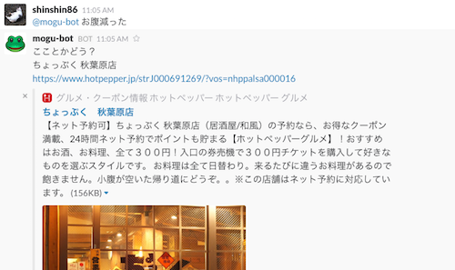 f:id:shinshin86:20161023112535p:plain