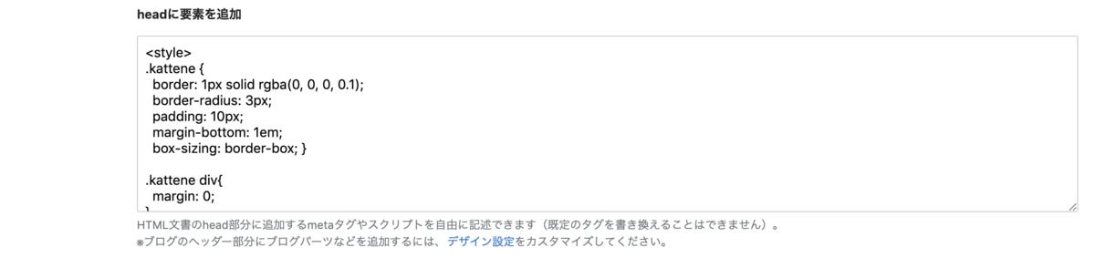 f:id:shinshin86:20190506194849p:plain