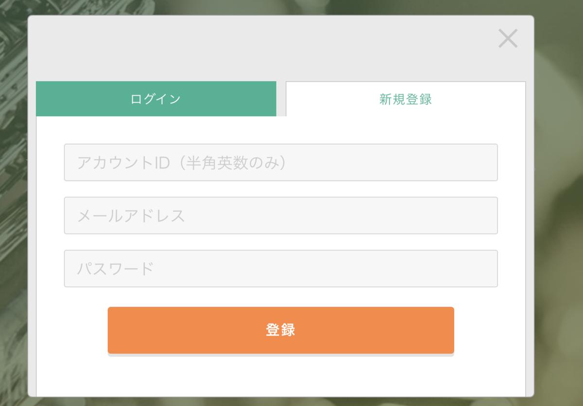 f:id:shinshin86:20190622120847p:plain