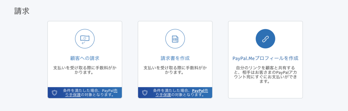 f:id:shinshin86:20190623143810p:plain