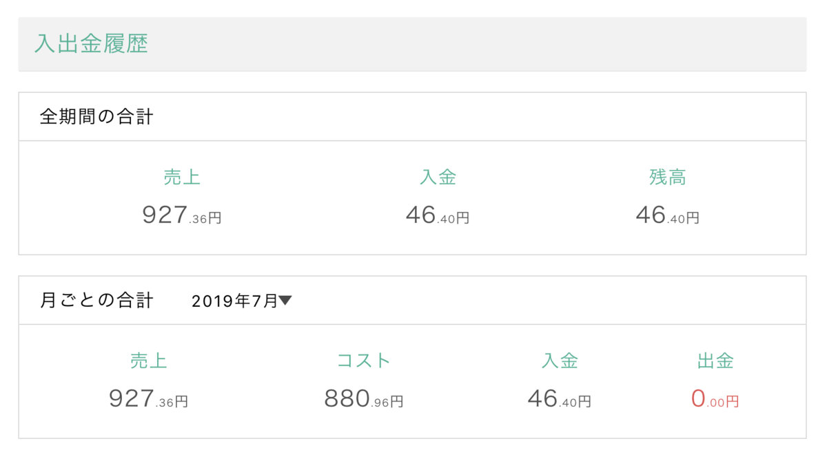 f:id:shinshin86:20190705204007p:plain