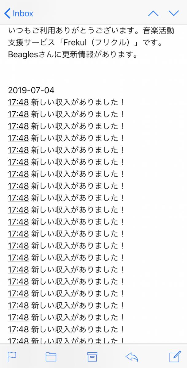 f:id:shinshin86:20190705205153p:plain