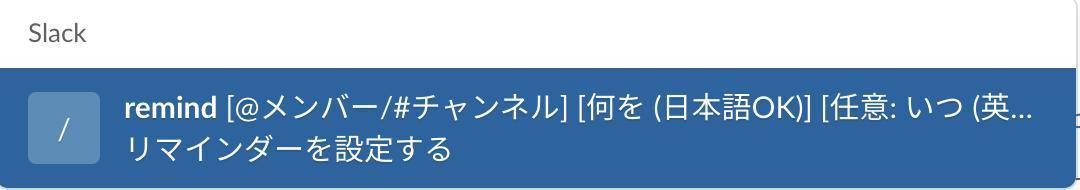 f:id:shinshin86:20190906231320p:plain