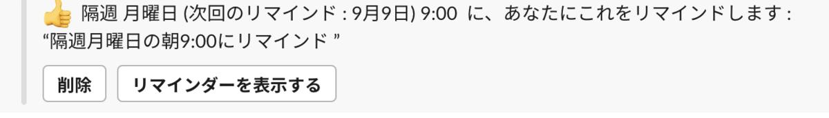 f:id:shinshin86:20190907212735p:plain