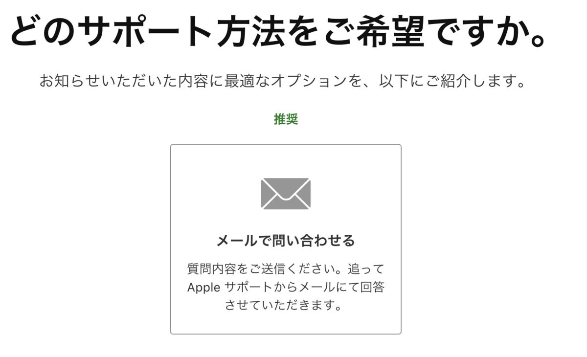 f:id:shinshin86:20191117084409p:plain