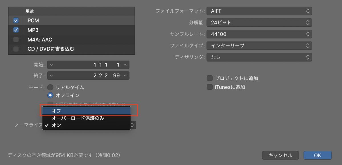f:id:shinshin86:20200113122000p:plain