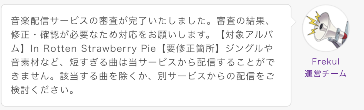 f:id:shinshin86:20200208230646p:plain