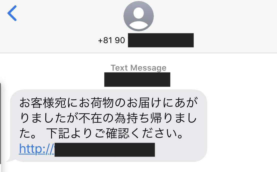 f:id:shinshin86:20200223092651j:plain