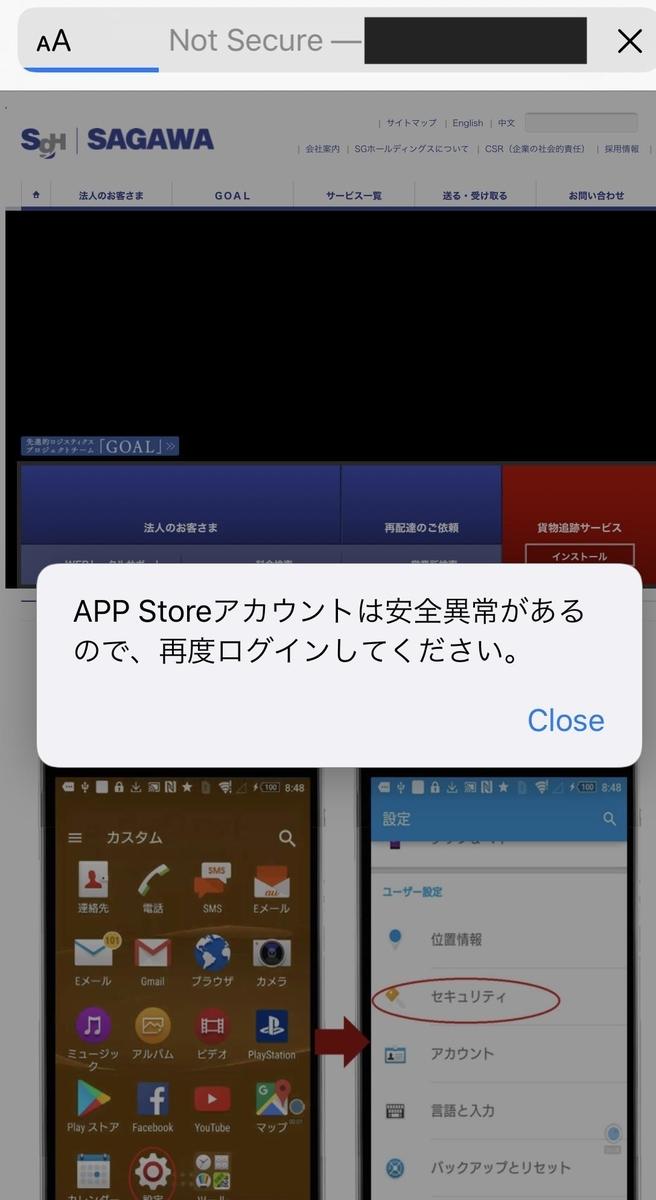 f:id:shinshin86:20200223092730j:plain