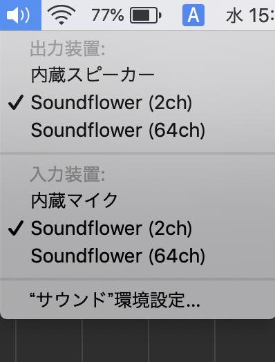 f:id:shinshin86:20200429160310p:plain