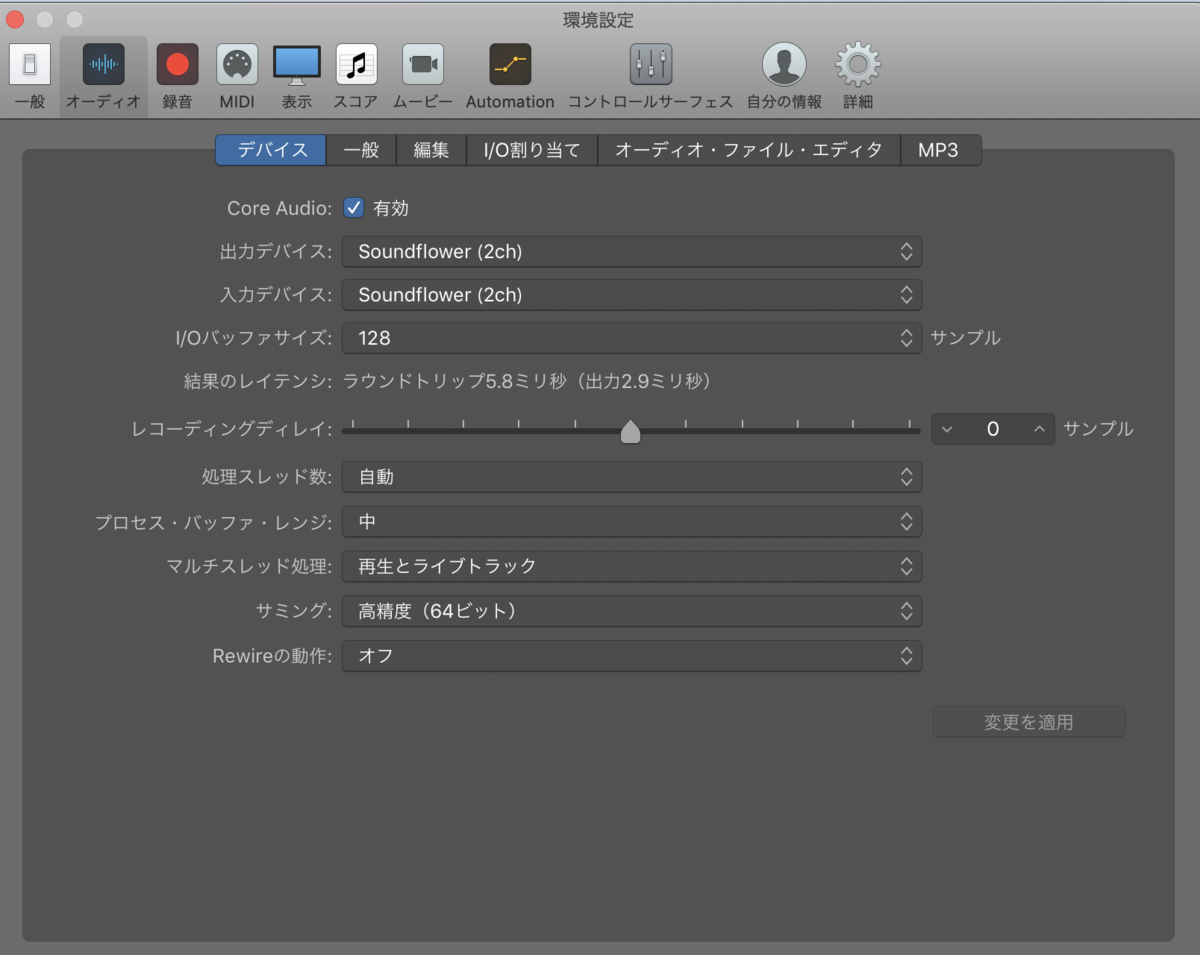 f:id:shinshin86:20200429160356p:plain