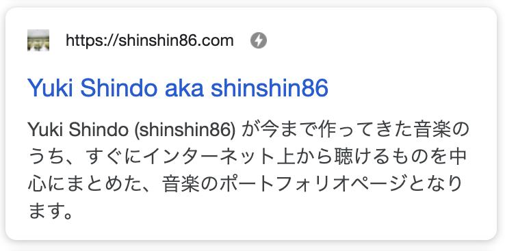 f:id:shinshin86:20200510082316p:plain