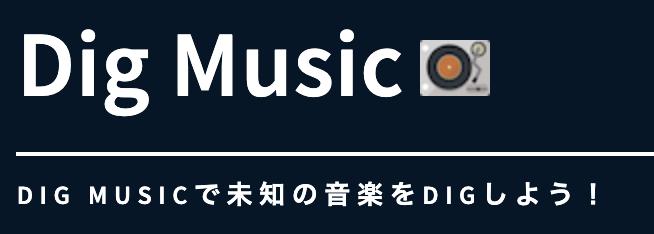 f:id:shinshin86:20200918074119p:plain