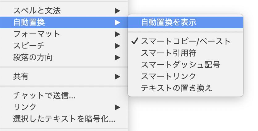 f:id:shinshin86:20201013210720p:plain