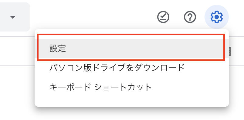 f:id:shinshin86:20210304135313p:plain