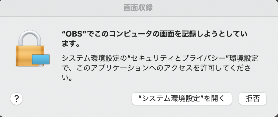 f:id:shinshin86:20210318131513p:plain