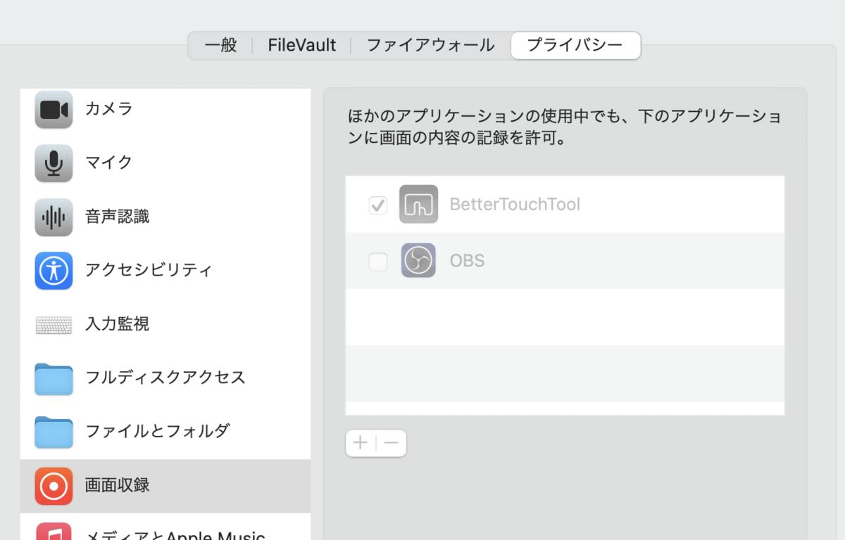 f:id:shinshin86:20210318131538p:plain