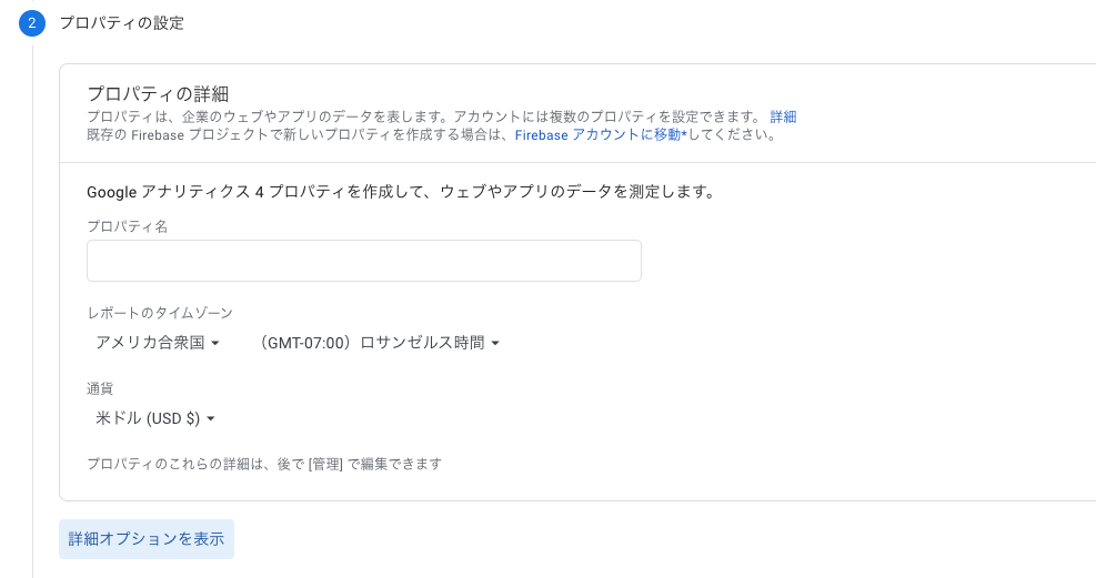 f:id:shinshin86:20210322125646p:plain