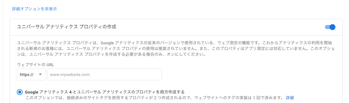 f:id:shinshin86:20210322125813p:plain