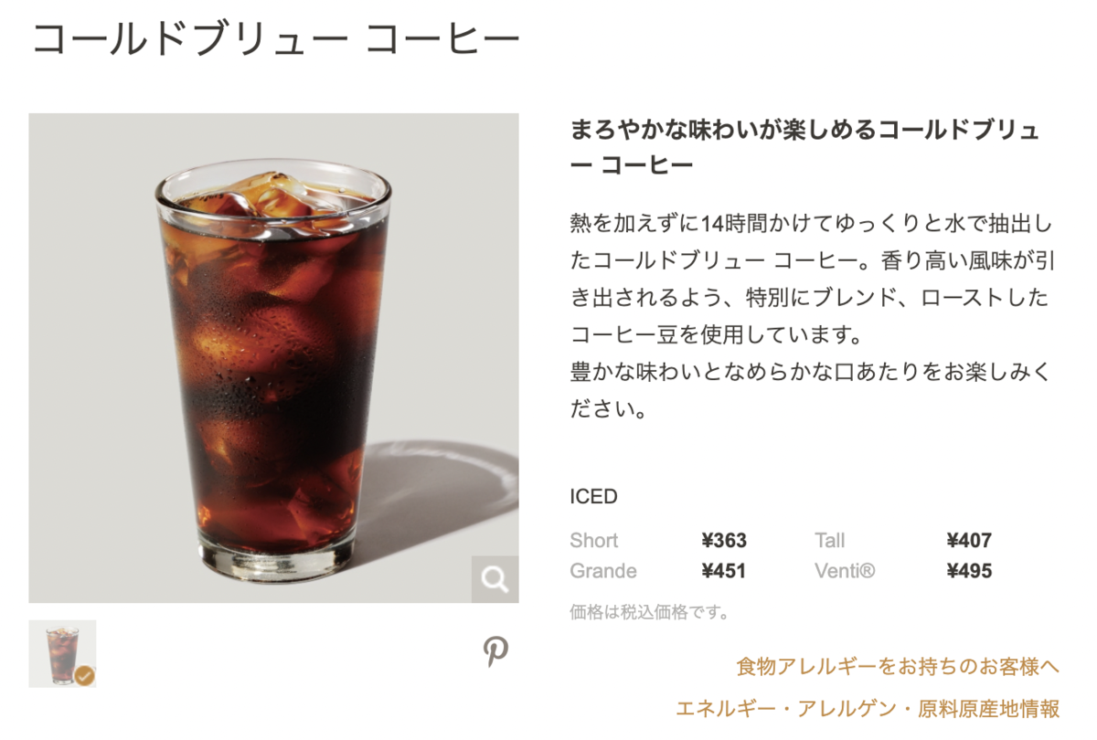 f:id:shinshin86:20210504235749p:plain