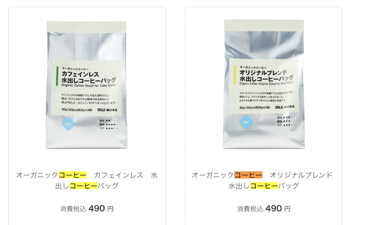 f:id:shinshin86:20210505000003p:plain