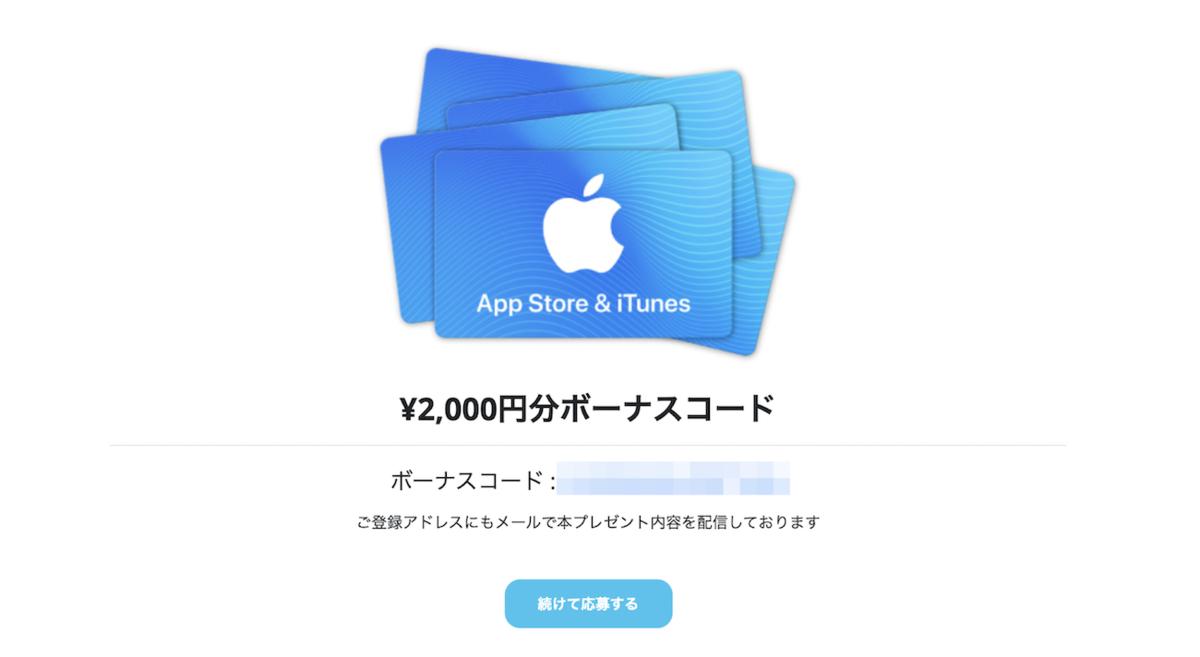 f:id:shinshin86:20210508163602p:plain