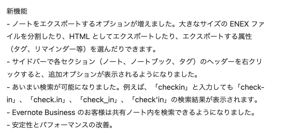 f:id:shinshin86:20210515111335p:plain
