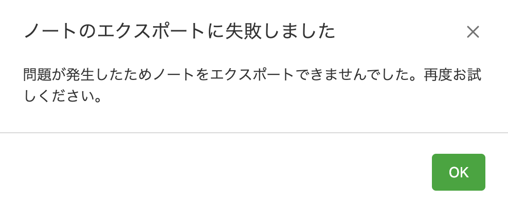 f:id:shinshin86:20210515113252p:plain