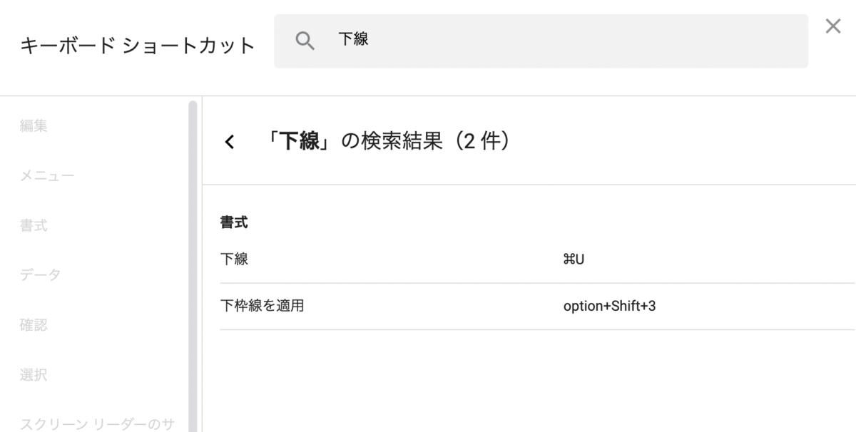 f:id:shinshin86:20210525095158p:plain