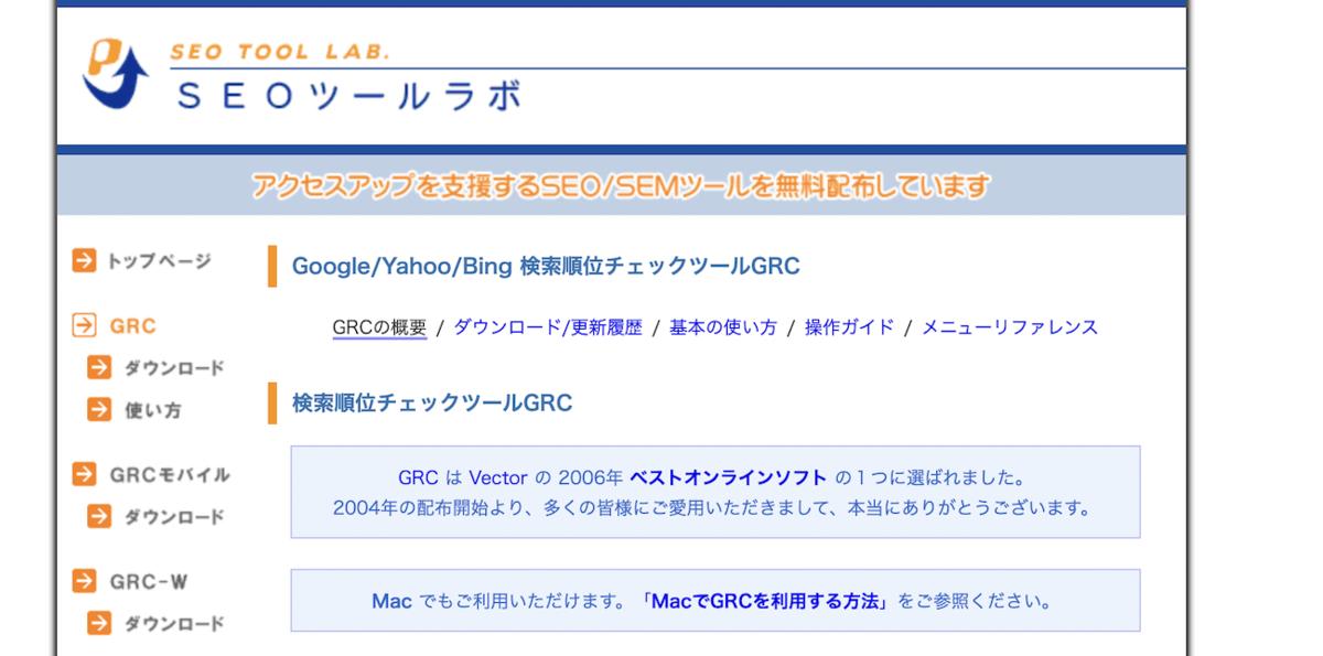f:id:shinshin86:20210601075717p:plain
