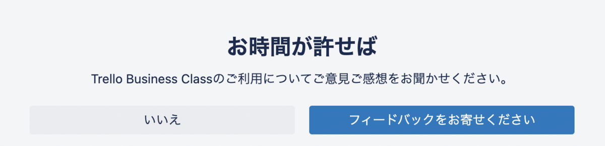 f:id:shinshin86:20210616224423p:plain