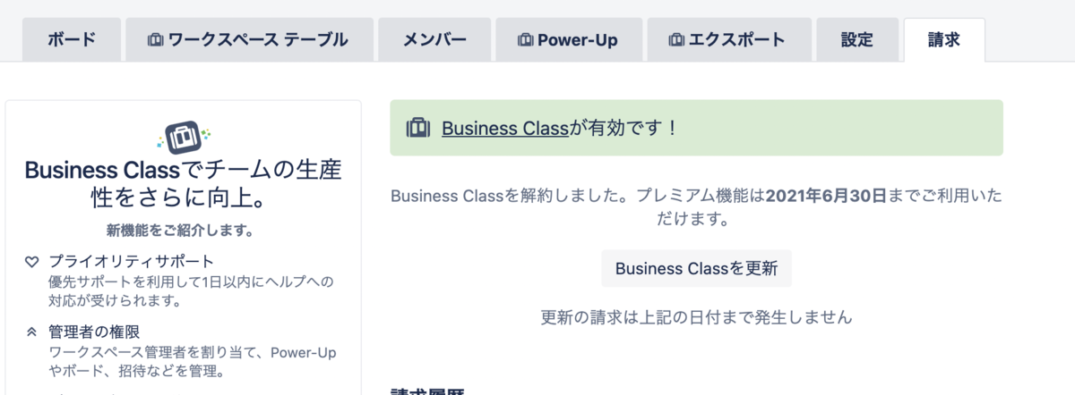 f:id:shinshin86:20210616224515p:plain
